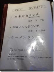 写真 2017-08-13 11 53 00 (1)_R