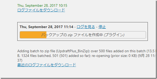 2017-09-28_11h14_44