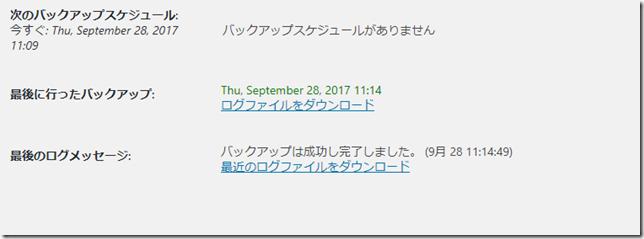 2017-09-28_11h17_05