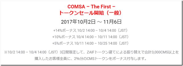 2017-09-30_09h19_16