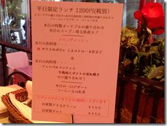 写真 2017-10-18 11 24 01_R