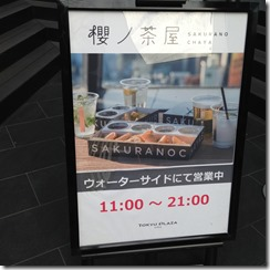 写真 2017-11-01 13 16 14