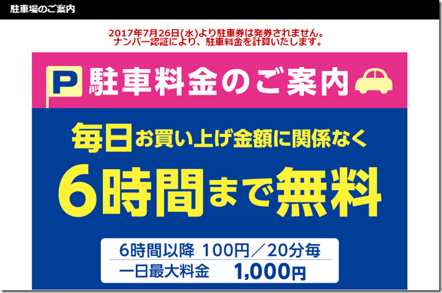 2017-11-13_15h16_42