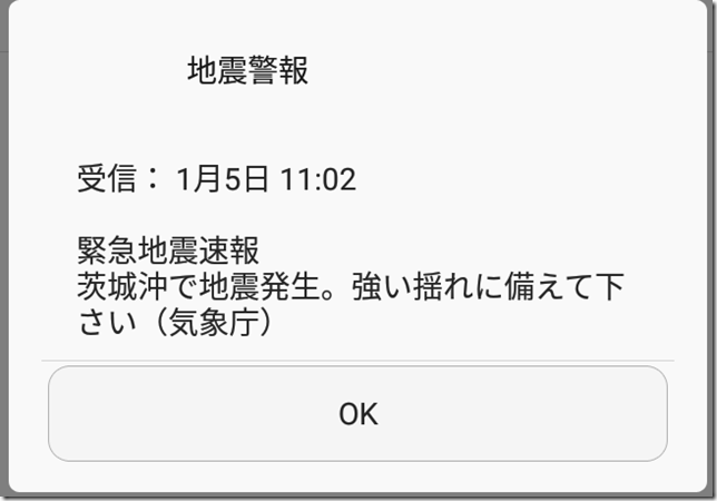 Screenshot_2018-01-06-09-16-101