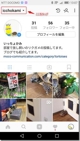 Screenshot_2018-02-14-13-07-081