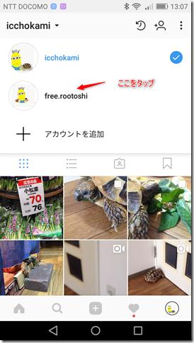 Screenshot_2018-02-14-13-07-191
