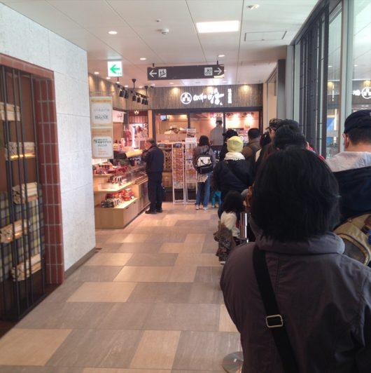 寿司 船橋 美登利 活美登利寿司(目黒)は持ち帰りも可能な新鮮寿司店な件